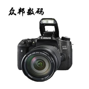 佳能/Canon EOS 760D单反套机EF-S 18-200mm IS