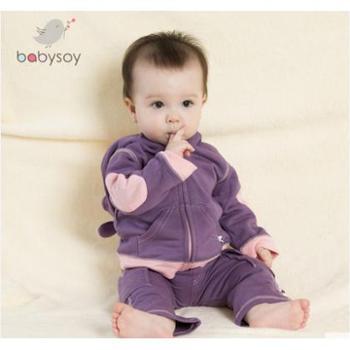 babysoy宝宝保暖加绒外套婴儿外出服春秋外装男女宝宝外套