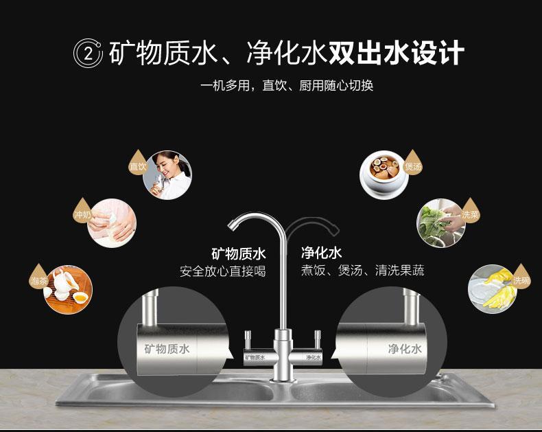 唯特 P6 V8净水器无桶矿物质净水机净水机饮水机自来水过滤器现货 O2O商品现场提货,善融商务个人商城仅售5000.00元,价格实惠,品质保证 净水器