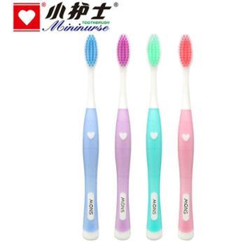 小护士孕妇牙刷月子牙刷4支家庭装儿软毛成人款专用产后牙刷护龈 生活用品