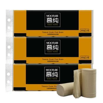 慕纯本色纸竹纤维无芯卷纸80g36卷家用量贩装不漂白原浆纸卫生纸生活用品 厨房用具