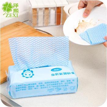 泽熙一次性无纺布免洗抹布80抽厨房用具多用抽取式洗碗布清洁布T2156