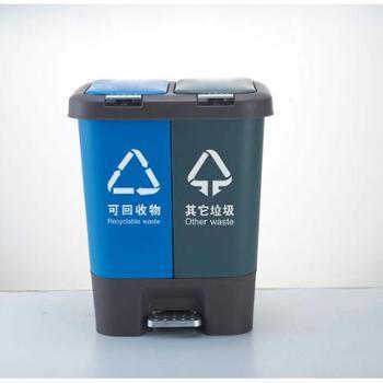 飞达三和 塑料垃圾桶脚踏家用 20L双桶分类垃圾桶 可回收厨房卫生间垃圾桶 厨房用具 生活用品