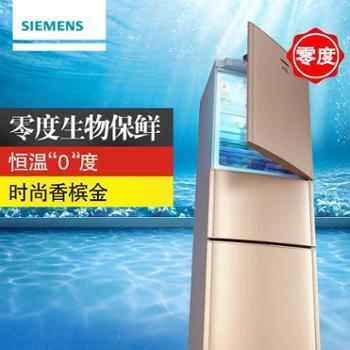 SIEMENS/西门子 KG23F1830W 大容量电器城 新款三门零度保鲜冰箱