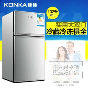 Konka/康佳 小冰箱双门家用一级节能双门式冷藏冷冻冰箱