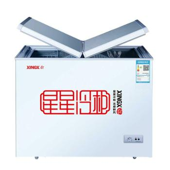 XINGX/星星BCD-198HE冰柜双温小型冷藏冷冻冷柜带玻璃门