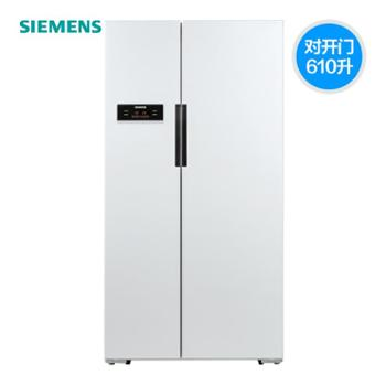 SIEMENS/西门子BCD-610W(KA92NV02TI)对开门双门风冷无霜电冰箱