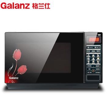 Galanz/格兰仕HC-83203FB全新升级智能APP平板微波光波炉带烧烤