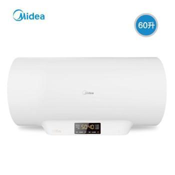 美的(Midea)一级能效节能星防电墙电热水器