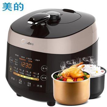 Midea/美的微压力锅家用智能5L双胆高压锅饭煲3-4-6人
