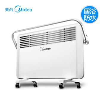 美的取暖器速热防水电暖器家用快热炉浴室烤火炉电暖气机居浴两用