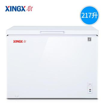 XINGX/星星 BD/BC-217JE微霜小型家用冷柜商用迷你冷藏冷冻小冰柜
