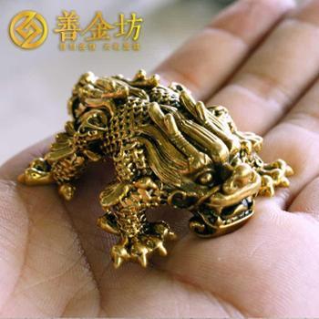 善金坊新款双龙茶宠摆件精品 创意黄铜铸造龙玺手把件功夫茶具