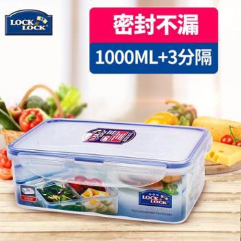 乐扣乐扣保鲜盒密封盒保鲜盒塑料冰箱收纳水果分隔饭盒便当盒微波