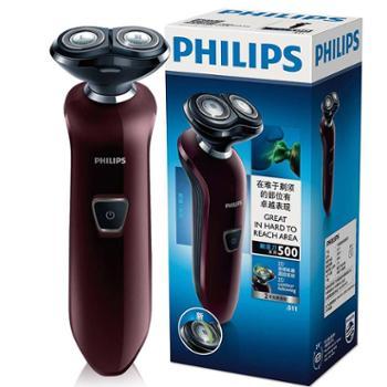 飞利浦剃须刀S511电动充电式男士刮胡刀全身水洗