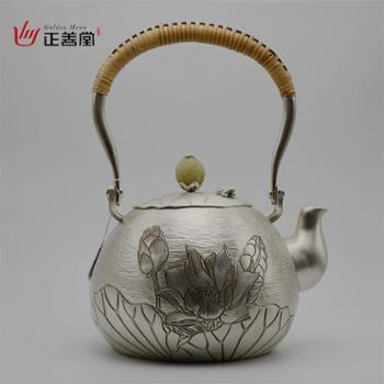 正善堂手工银壶银茶壶烧水壶煮茶壶银水壶泡茶壶送礼茶壶高端茶具荷塘月下