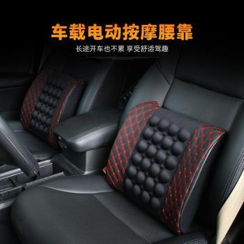 汽车电动按摩保健腰靠护腰靠办公家用腰垫磁性多功能腰枕12V