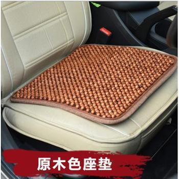 新款夏季汽车木珠坐垫 前排木珠坐垫单片沙发垫凉垫