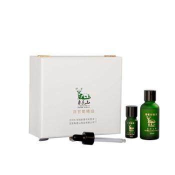 葡寿永康洋甘菊精油5ml+30ml单方精油淡化皱纹改善肌肤弹性锁住肌肤水分缓解敏感厂家直销