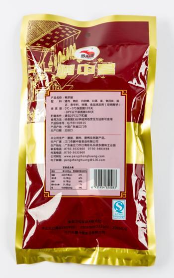 鹏中皇纯肉无淀粉广东江门五邑特产广式鸭肝腊肠腊味500g