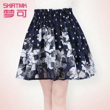 9830梦可2017春季新款短裙A字裙蓬蓬裙高腰雪纺裙子半裙女半身裙