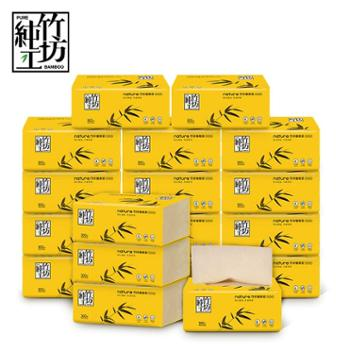 纯竹工坊本色抽纸整箱18包积分兑换家庭装3层130抽软抽纸巾餐巾纸面巾纸-18包