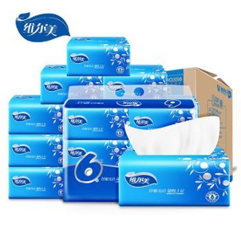 维尔美软抽纸整箱18包家庭装3层130抽软抽纸巾餐巾纸面巾纸-EWRQ3S6