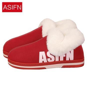 安尚芬 皮面防水包跟棉拖鞋 居家室内厚底防滑保暖棉拖鞋 MT-2926