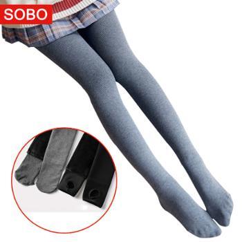 SOBO螺纹竖条纹保暖裤打底裤300g外穿加绒加厚显瘦一体裤B401a