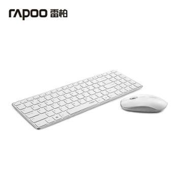 【宝鸡正昊贸易】Rapoo/雷柏9300p超薄无线键鼠套装