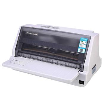 【宝鸡正昊贸易】得力DL-630K针式打印机全新营改增税控发票票据*快递单连打