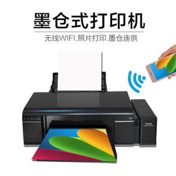 【宝鸡正昊贸易】爱普生l805专业彩色喷墨照片打印机6色无线手机相片打印机