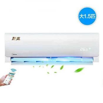 【宝鸡正昊贸易】Midea/美的 KFR-35GW/WDAA3@ 大1.5匹变频智能壁挂式冷暖空调挂机