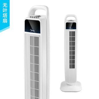【宝鸡正昊贸易】美的电风扇家用静音塔扇节能强力冷塔扇无叶柔风FZ10-15BW