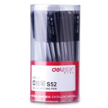 【宝鸡正昊贸易】得力s52中性笔碳素笔水笔签字笔黑笔办公文具书写笔30支/桶