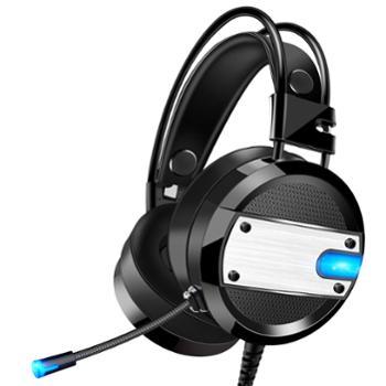 友柏 A10电脑耳机头戴式耳麦电竞网吧游戏绝地求生带麦话筒cf