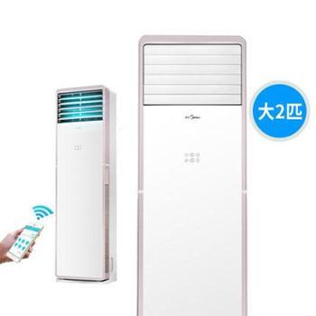 Midea/美的 KFR-51LW/WPCD3@大2匹智能冷暖家用客厅立式柜机空调