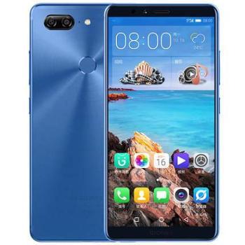 【宝鸡正昊贸易】Gionee/金立 M7 全网通4G全面屏手机