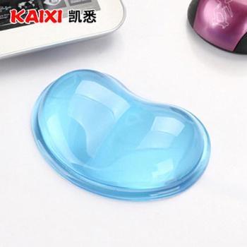 凯悉心形透明鼠标垫护腕手托卡通创意可爱硅胶办公手枕水晶手腕垫