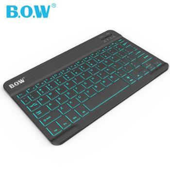 BOW航世巧克力便携蓝牙键盘新ipad平板电脑air2外接充电无线小键盘超薄迷你苹果安卓手机通用9.6寸