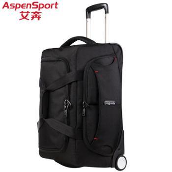 【宝鸡正昊贸易】艾奔 大容量旅行包商务休闲旅行袋男女拉杆包短途行李包旅游包 24寸