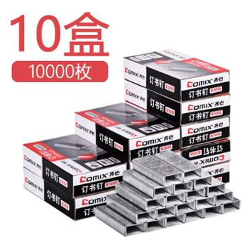 【宝鸡正昊贸易】齐心订书针12号通用型统一订书钉24/6办公文具用品*10盒