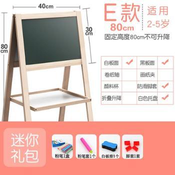 【宝鸡正昊贸易】儿童宝宝画板双面磁性小黑板可升降画架支架式家用白板涂鸦写字板 E款