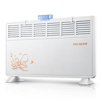 【宝鸡正昊贸易】美菱取暖器对流电暖器暖气机暖风机浴室家用节能省电热风机烤火炉 白色六窗