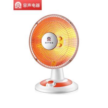 【宝鸡正昊贸易】容声小太阳取暖器家用节能电热扇烤火炉暖风器速热电暖气浴室小型