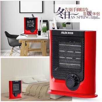 【宝鸡正昊贸易】奥克斯取暖器家用浴室小太阳省电暖气节能办公室暖风机迷你电暖器