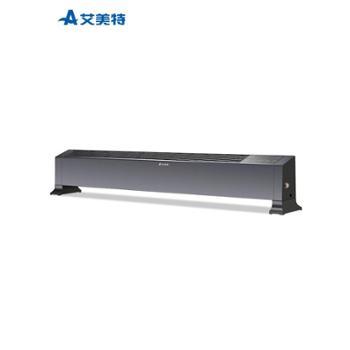 【宝鸡正昊贸易】艾美特踢脚线取暖器家用节能电暖气片速热对流式电暖器暖风机