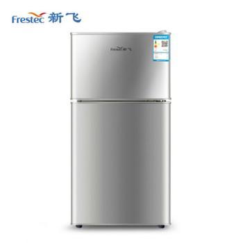 新飞双门式冰箱