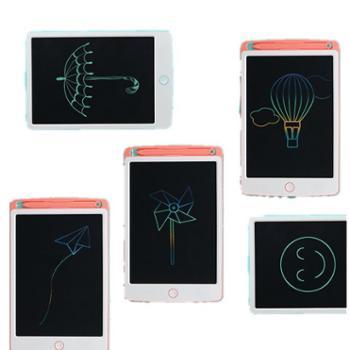儿童液晶画板宝宝手写板光能电子小黑板