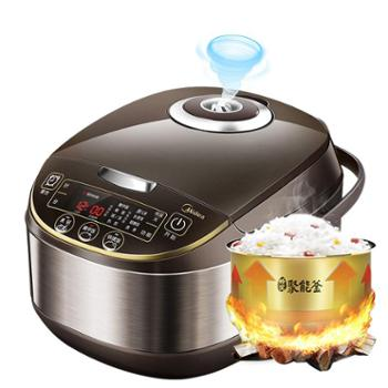 美的电饭煲智能5L大容量家用预约煮饭锅4-5-6-8人